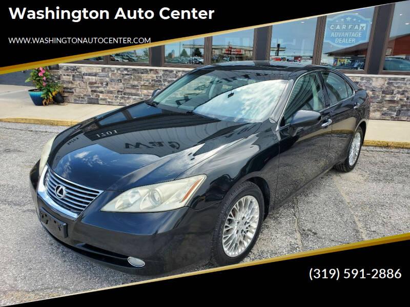 2009 Lexus ES 350 Washington IA